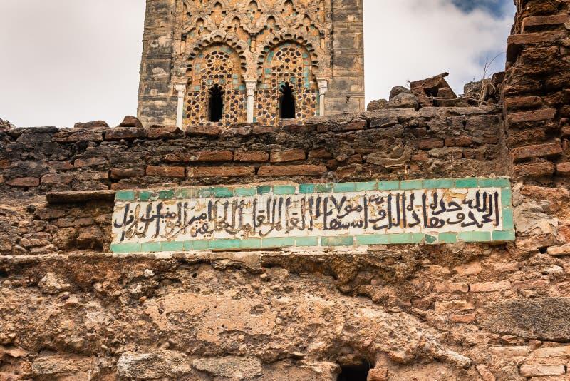 Rovine decomposte sulla necropoli di Chellah fotografia stock libera da diritti