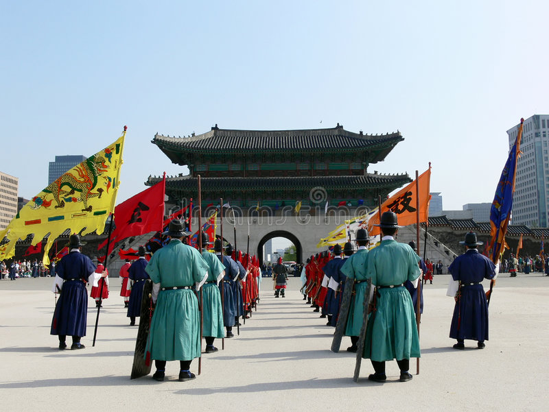 Royal Guards Ceremony In Seoul Stock Photo