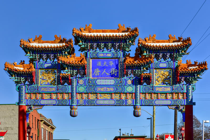 Royal Imperial Arch - Ottawa, Canada. The royal imperial arch in Ottawa, Canada. It marks the entrance of the Chinatown area in Ottawa. Rich in symbolism, the stock images