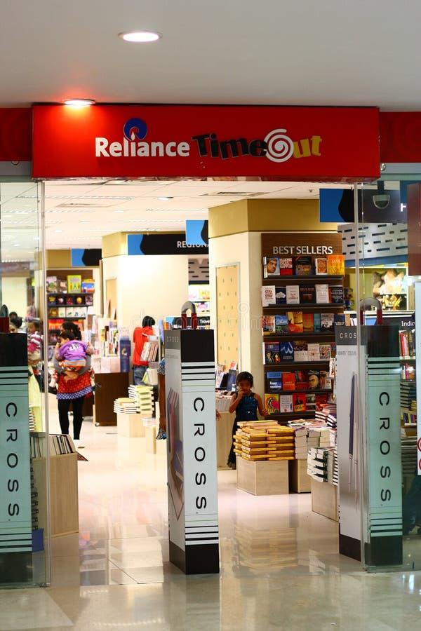 Royal Meenakshi Mall Bangalore Editorial Photography