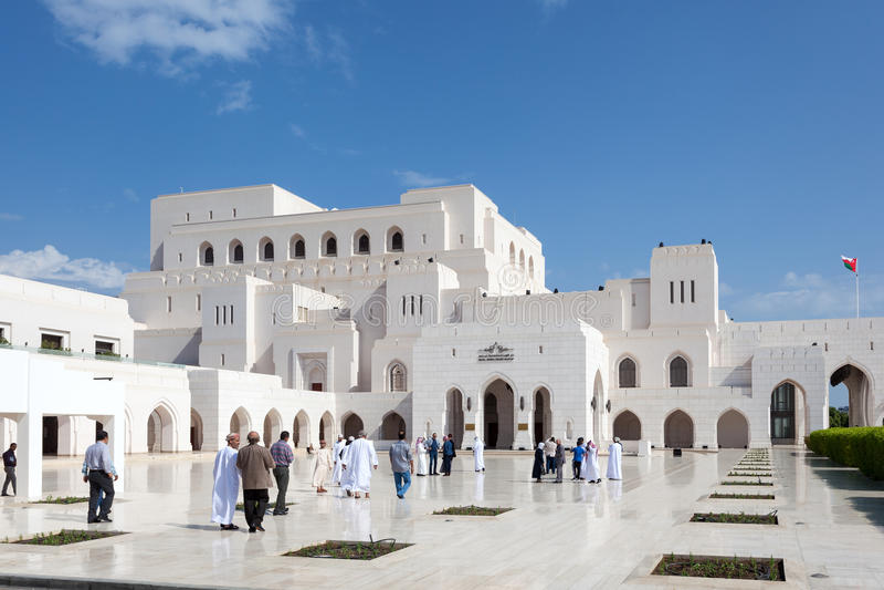 The Royal Opera House Muscat, Oman royalty free stock photo