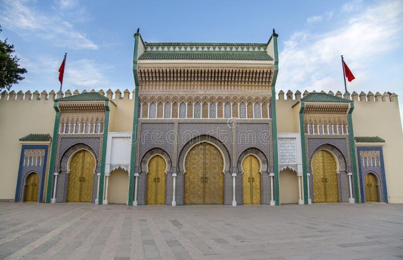 Royal Palace en Fes foto de archivo libre de regalías