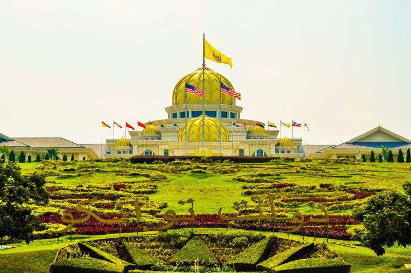 Royal Palace Istana Negara Istana Negara, Kuala Lumpur, Malaysia royaltyfria bilder