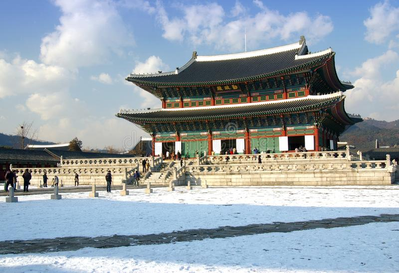 Royal Palace Seul fotos de archivo