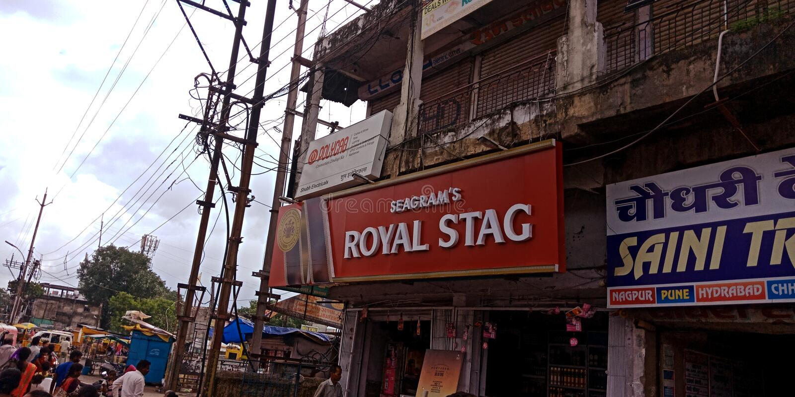 Royal stag wine shop at market. Dena, bank, branch, main, madhya, pradesh, energy, development, corporation, indian, police, control, room, building, women stock photo
