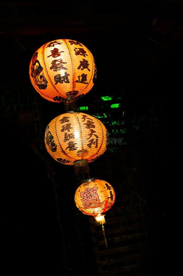 Download Rozjarzony Chiński Lampion W Nighttime Obraz Stock - Obraz złożonej z ozdobny, azjata: 57656965