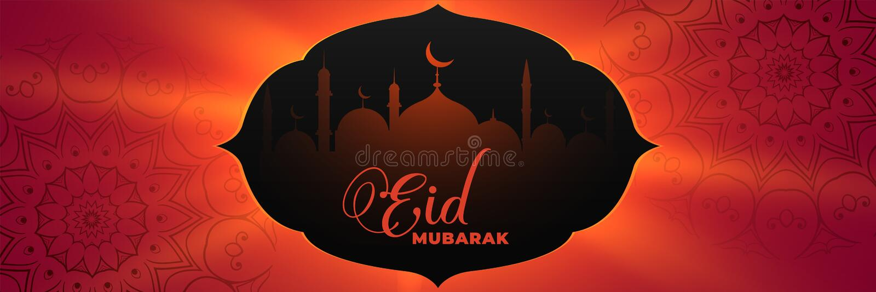 Rozjarzony czerwony eid Mubarak festiwalu sztandar ilustracja wektor