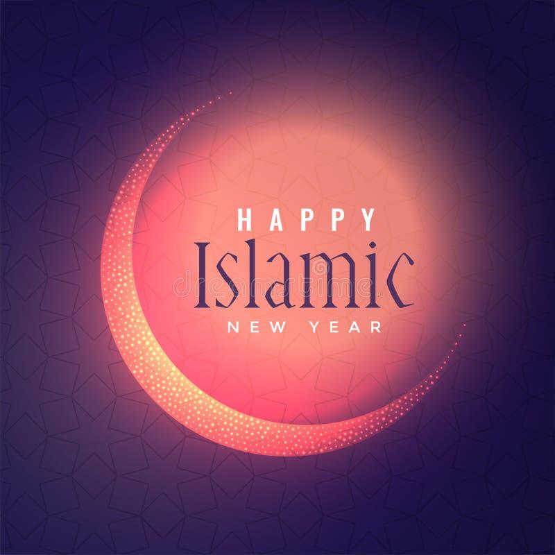 Rozjarzony islamski nowego roku tło z błyszczącą księżyc royalty ilustracja
