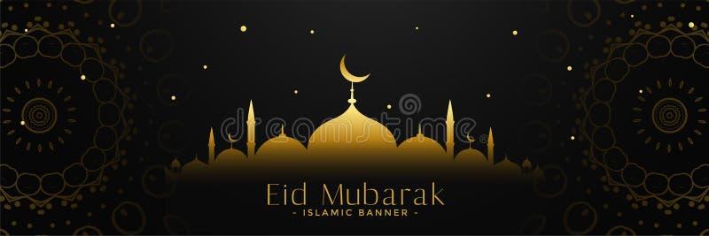 Rozjarzony z?oty meczetowy dekoracyjny eid Mubarak sztandar royalty ilustracja