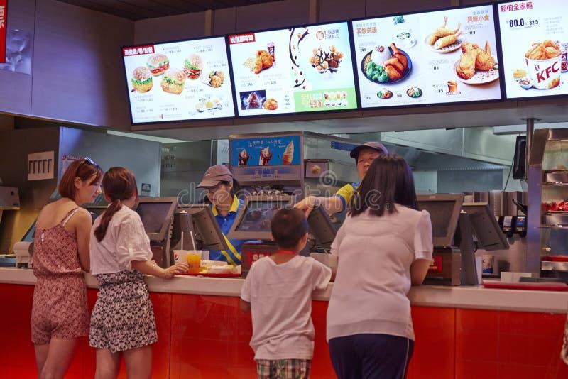 Rozkazywać w KFC zdjęcie royalty free