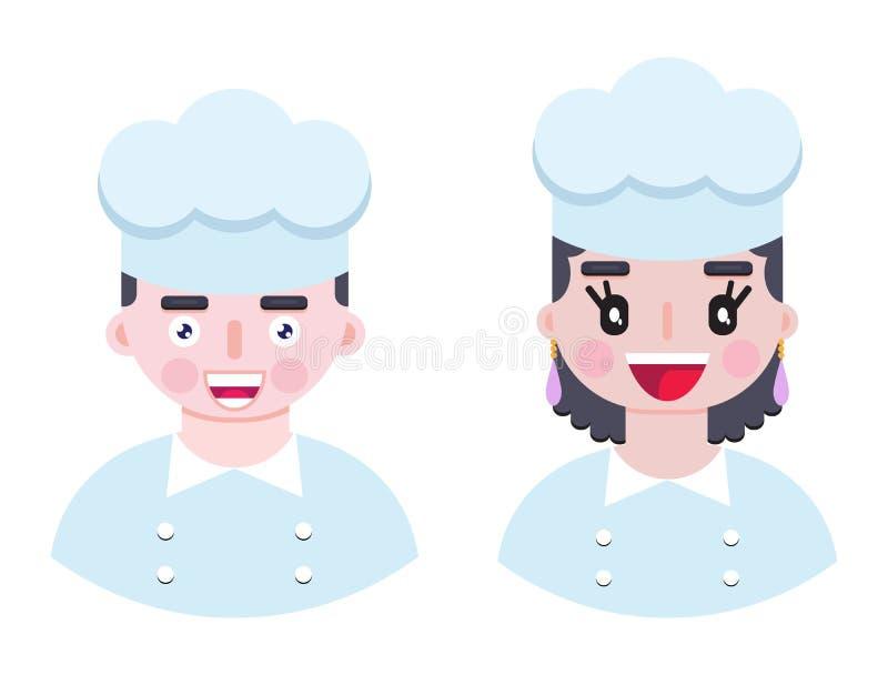 Rozochocony i szczęśliwy kucharz ilustracji