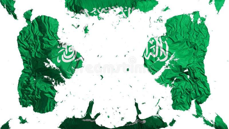 Rozrzucona Arabia Saudyjska flaga royalty ilustracja