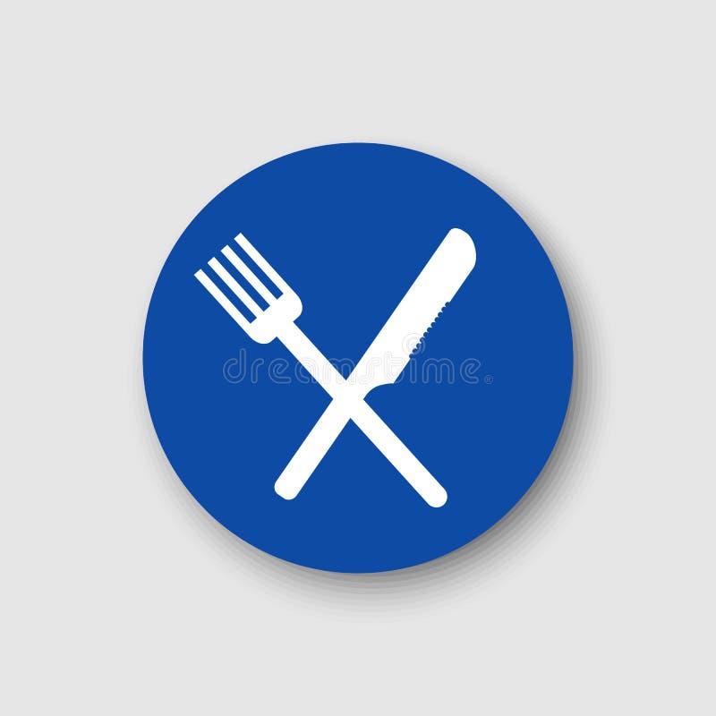 Rozwidlenie, nożowe ikony Cutlery symbol Gadki mowy bąbla, mapy i prezentaci znaki, Kontakty i kleszczowe sieci ikony ilustracja wektor