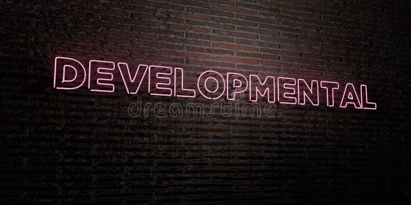 ROZWOJOWY - Realistyczny Neonowy znak na ściana z cegieł tle - 3D odpłacający się królewskość bezpłatny akcyjny wizerunek ilustracji