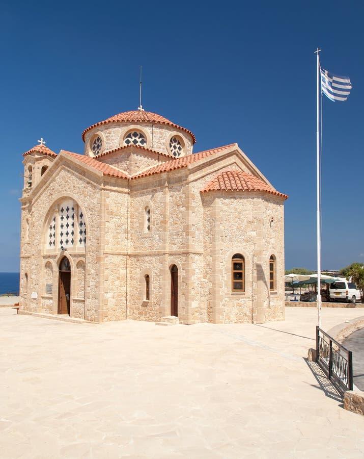 Ruína esquisito de Chipre Grécia fotografia de stock