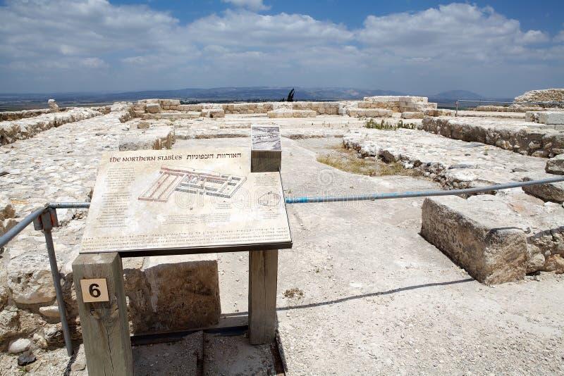Ruínas de Megiddo foto de stock