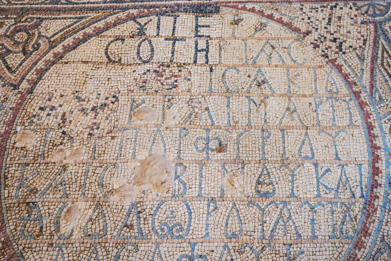Ruínas romanas do mosaico, Um AR-Rasas, Jordânia foto de stock