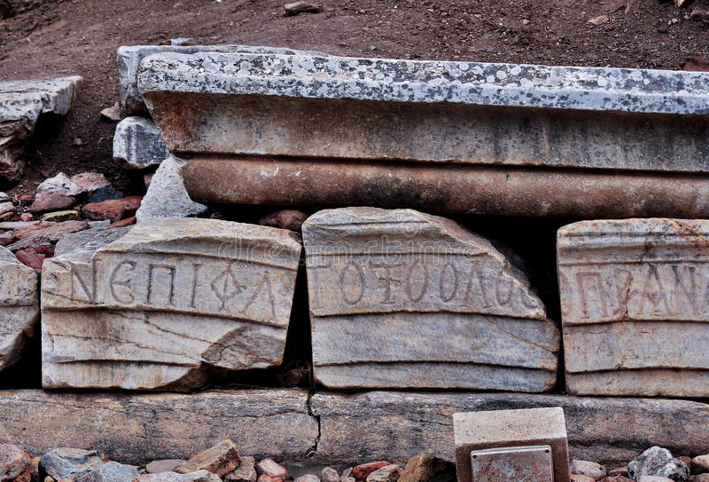 Ruïnes in Ephesus stock afbeeldingen