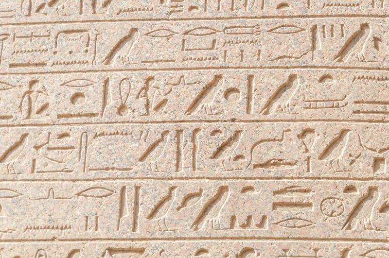 Ruïnes van oude Egyptische tempel royalty-vrije stock afbeelding