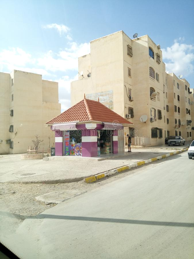 Rua árabe imagem de stock royalty free