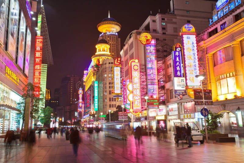 Rua 3 do pedestre de Shanghai Nanjing imagem de stock royalty free