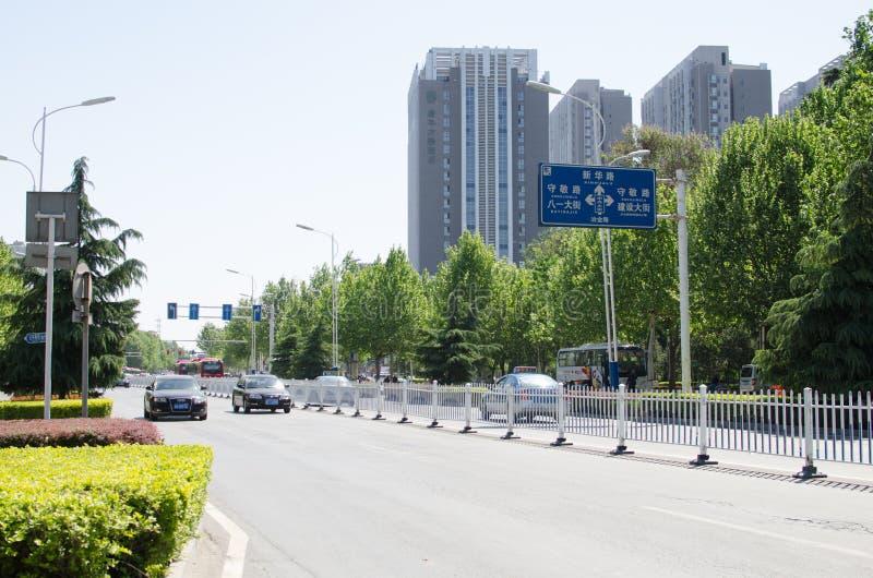 Rua da cidade de China Xingtai imagem de stock