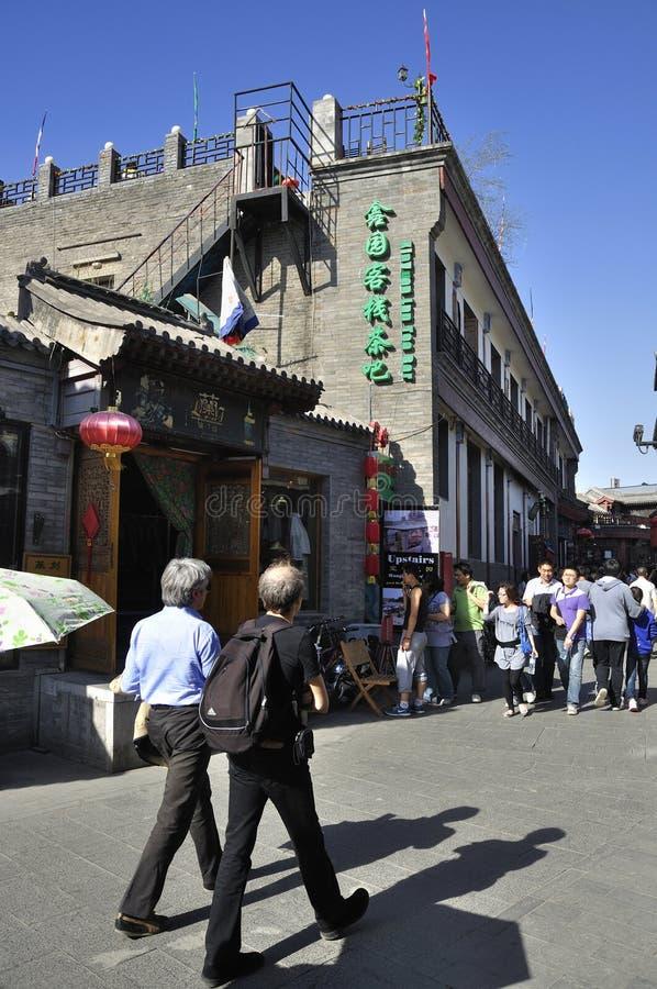 Rua de Beijing Shichahai, curso de Beijing fotografia de stock royalty free