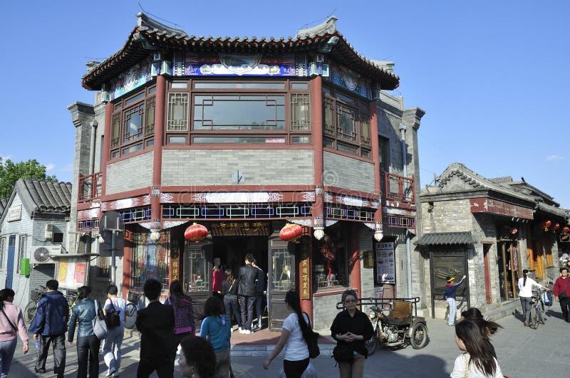 Rua de Beijing Shichahai, curso de Beijing fotos de stock