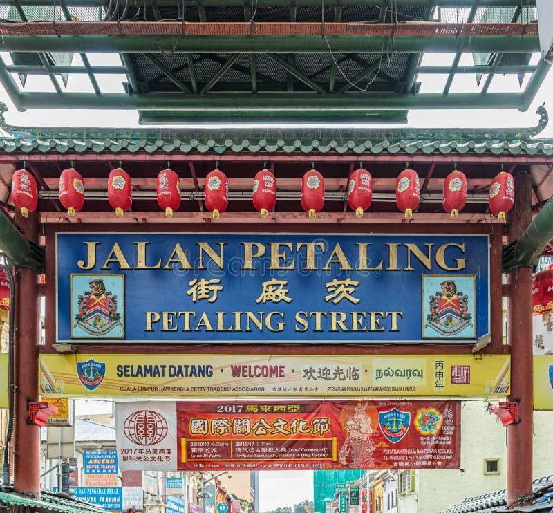 Rua de Jalan Petaling em Kuala Lumpur, Malásia fotografia de stock