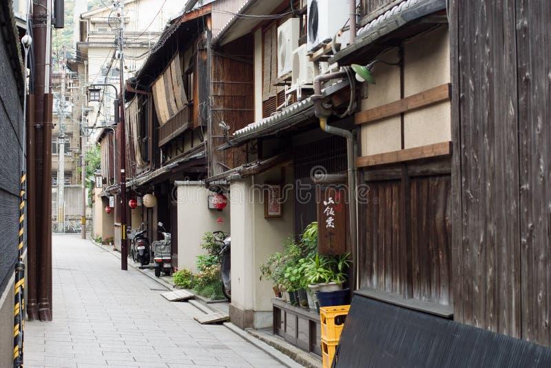 Rua de Kyoto fotografia de stock royalty free