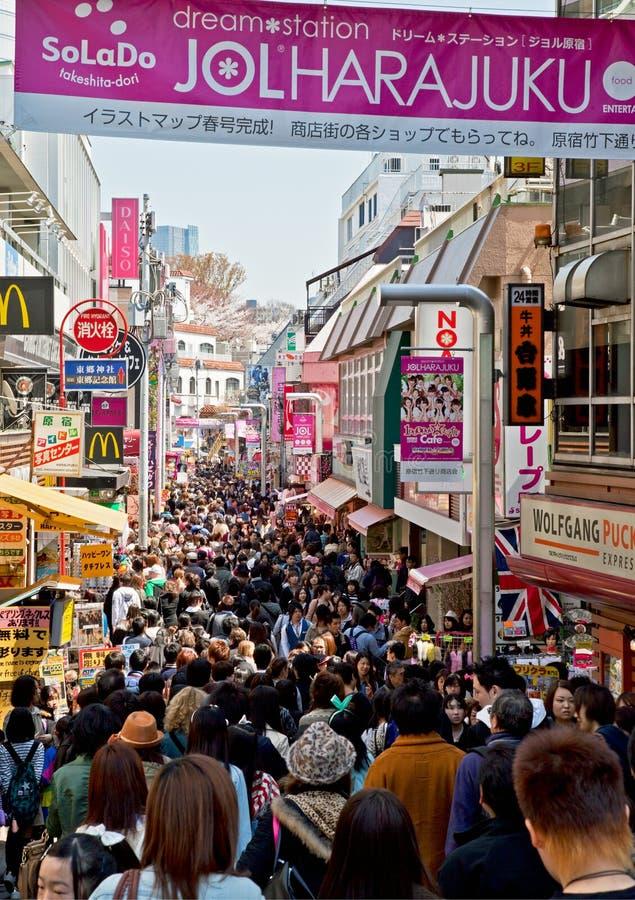 Rua de Takeshita no Tóquio, Japão fotografia de stock royalty free