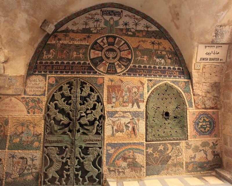 Rua de um quarto judaica no Jerusalém, Israel foto de stock royalty free