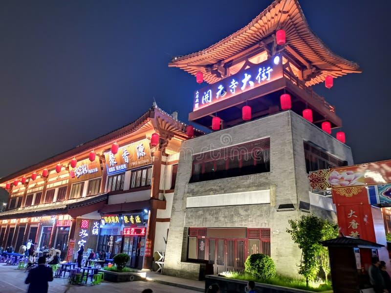 Rua @ Dingzhou de Kaiyuansi, Hebei China fotos de stock