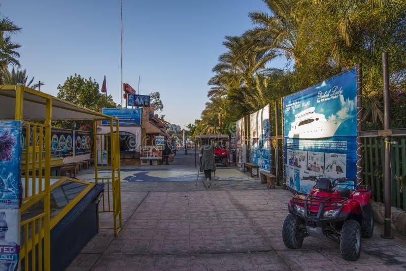 Rua do mercado na baía do naama fotografia de stock
