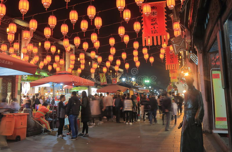Rua histórica Hangzhou China de Qing He Fang imagens de stock