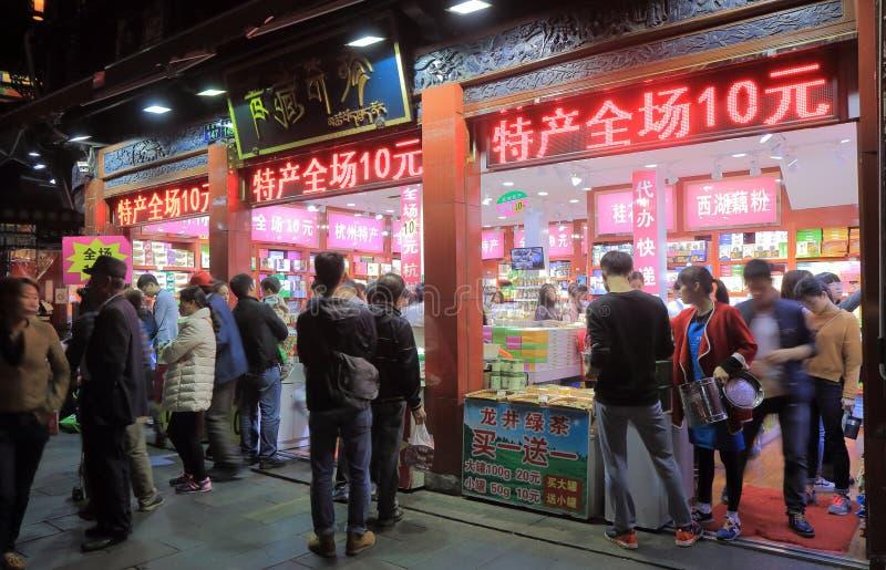Rua histórica Hangzhou China de Qing He Fang fotos de stock royalty free