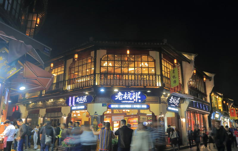 Rua histórica Hangzhou China de Qing He Fang foto de stock