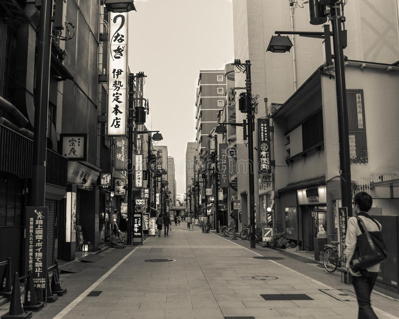 Rua no Tóquio, Japão fotografia de stock royalty free