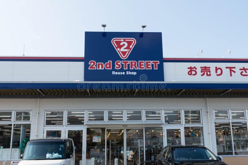 a ?a rua ou a segunda rua são uma compra e para vender, reciclar e entregar em segundo a loja em Japão imagens de stock