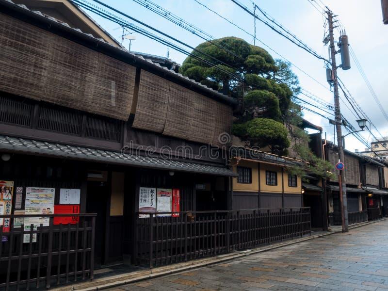 Rua velha de Gion imagens de stock royalty free