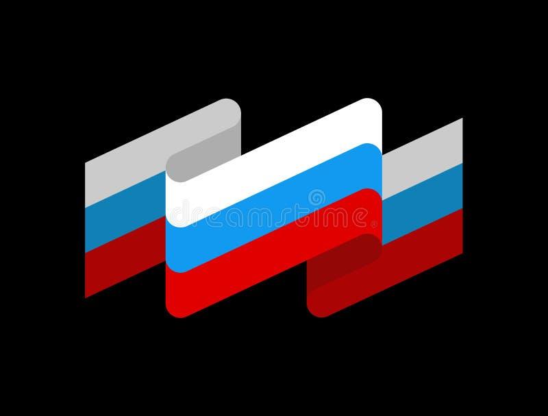 Ruban de drapeau de la Russie d'isolement Bannière russe de bande Symbole d'état illustration stock