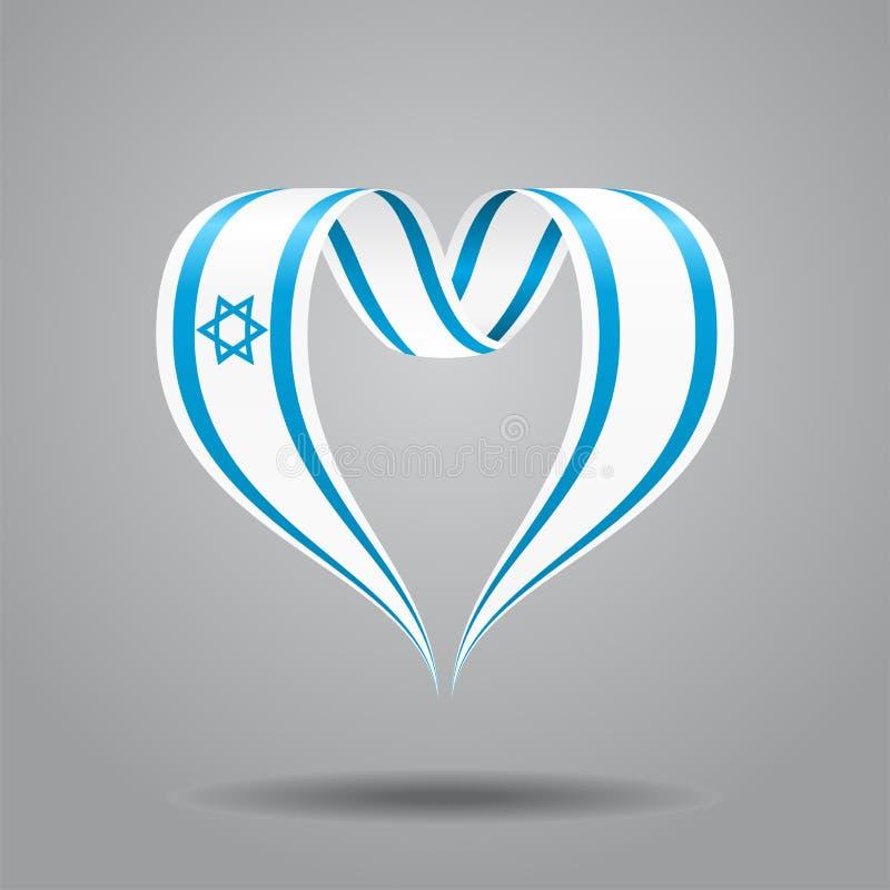 Ruban en forme de coeur de drapeau israélien Illustration de vecteur illustration de vecteur