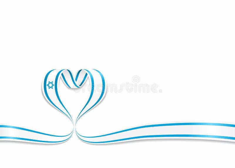 Ruban en forme de coeur de drapeau israélien Illustration de vecteur illustration stock