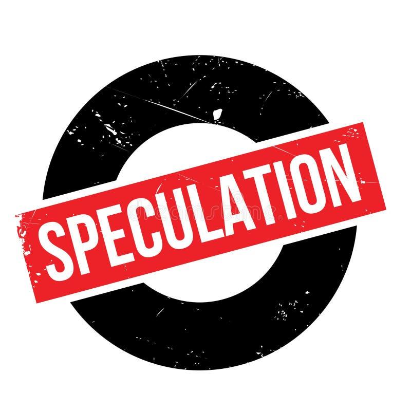 Rubber stämpel för spekulation vektor illustrationer