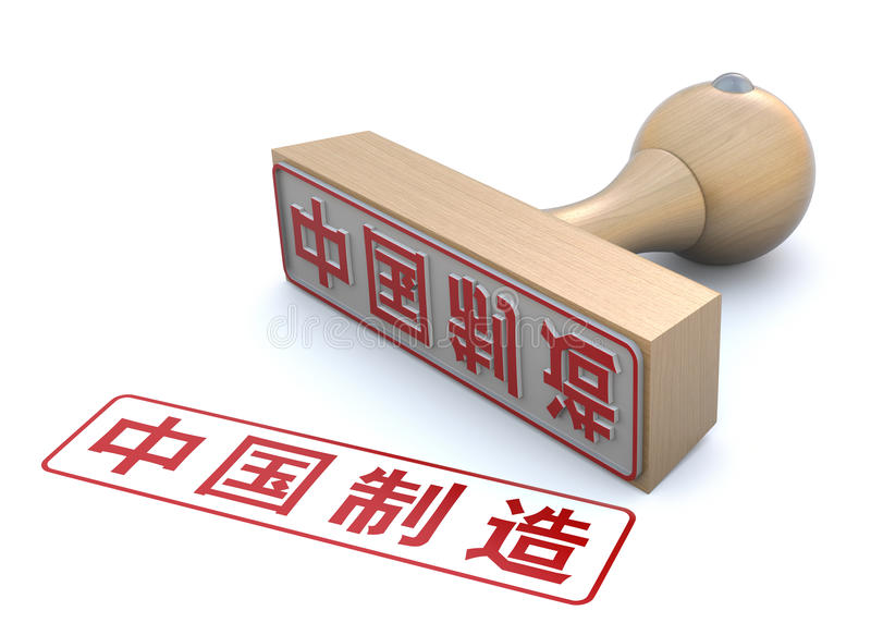 Rubber stamp - Made in China stock illustration