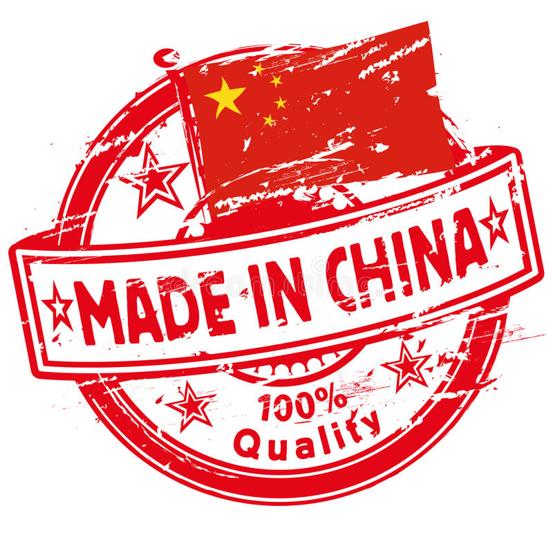 Rubber stamp made in China stock illustration