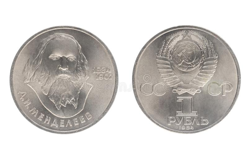 1 Rubel mit dem Bild des russischen Wissenschaftlers Dmitri Ivanovich Mendeleev stockfotografie