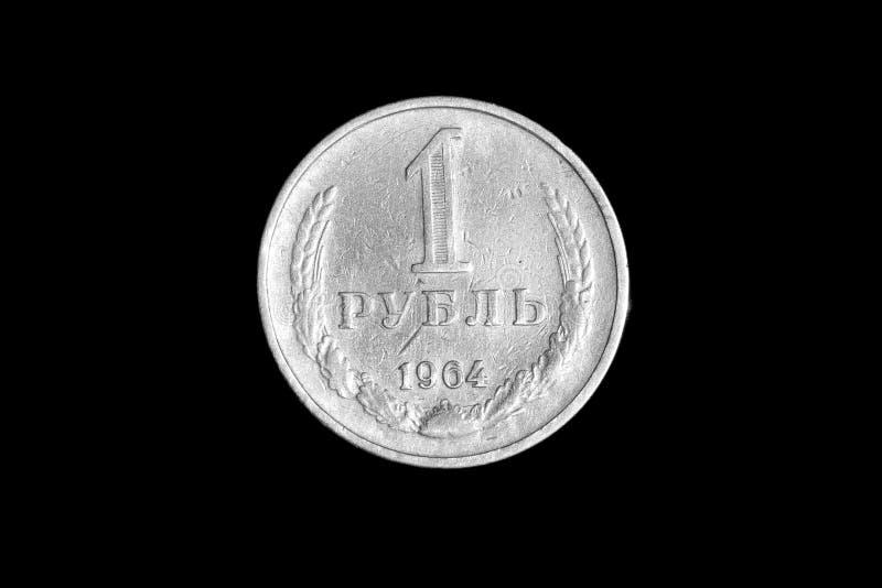 Rubel moneta zdjęcie stock