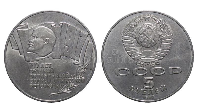5 rubel Oktober revolution USSR 1987 70th årsdag av den Oktober revolutionen arkivfoton