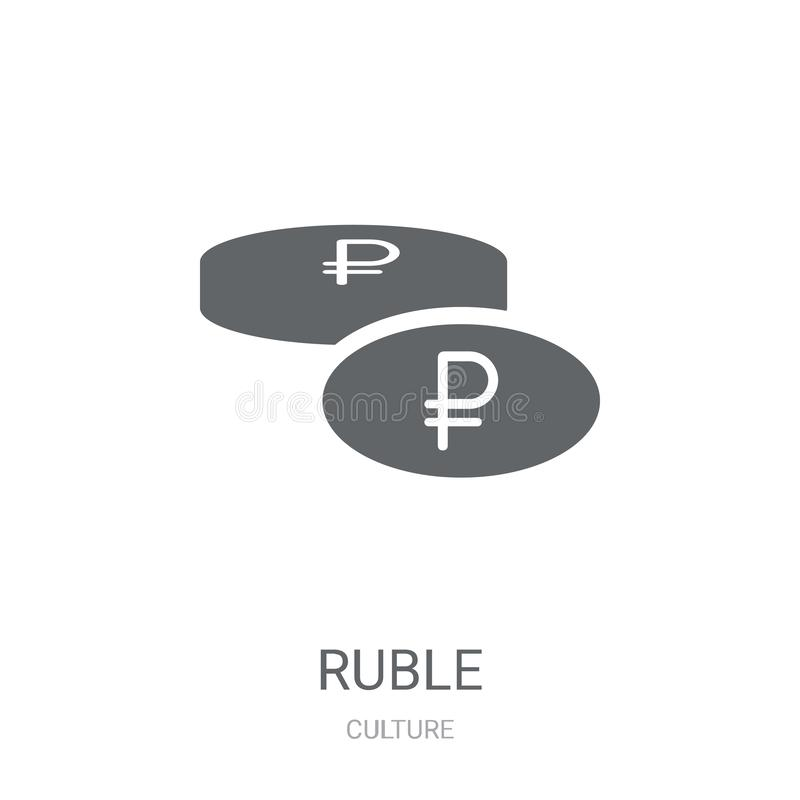 Rubelsymbol  vektor illustrationer